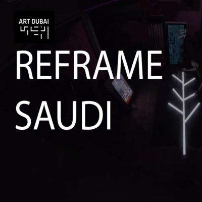 Reframe Saudi