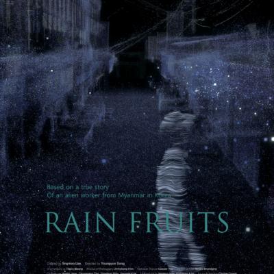 rain fruits poster 9 X 16